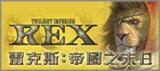 REX160