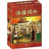 洛陽城外 (簡體版)  At the Gates of Loyang (SC ver.)