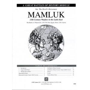 Mamluk (絕版貨)