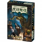 魔鎮驚魂: 法老王的詛咒  Arkham Horror: The Curse of the Dark Pharaoh exp. (TC ver.) (FFG)