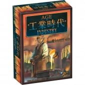 工業時代  Age of Industry (CH ver.)
