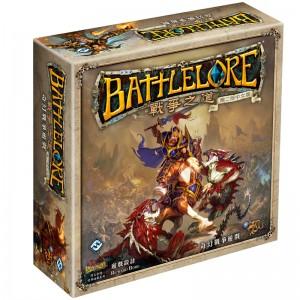 戰爭之道  第二版  BattleLore 2nd Edition (TC ver.) (FFG)