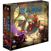 深入絕地: 遺跡迷宮 擴充  Descent: Journeys in the Dark - Labyrinth of Ruin exp. (TC ver.) (FFG)