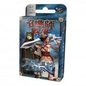 召喚師戰爭: 葛德溫的利刃 增援包  Summoner Wars: Goodwin's Blade (CH ver.)