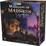 瘋狂詭宅  (繁體版) Mansions of Madness (TC ver.) (FFG)