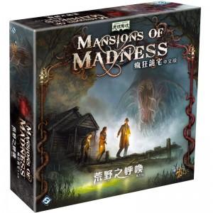 瘋狂詭宅: 荒野之呼喚大擴 (繁體版)  Mansions of Madness: Call of the Wild (TC ver.) (FFG)
