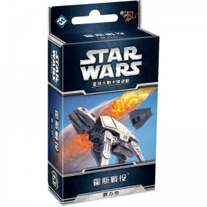星球大戰 LCG: 霍斯戰役 原力包  Star Wars LCG: The Battle of Hoth (TC ver.) (FFG)