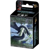 雷霆之石 : 飛龍尖塔 擴充一  Thunderstone: Dragonspire expansion 1 (TC ver.)