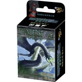 雷霆之石 : 飛龍尖塔 擴充二  Thunderstone: Dragonspire expansion 2 (TC ver.)