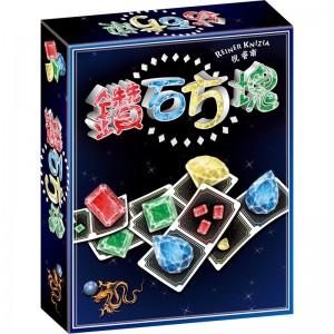鑽石方塊 加強版  Topas Enhanced Ed. (CH ver.)
