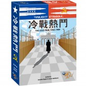 冷戰熱鬥 豪華版  Twilight Struggle Deluxe Edition (TC ver.)