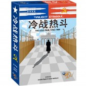 冷戰熱鬥 豪華版 (簡體版) Twilight Struggle Deluxe Edition (SC ver)
