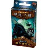 戰鎚:入侵 混沌之月 擴充  WHI LCG: The Chaos Moon (TC ver.) (FFG)