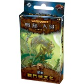 戰鎚:入侵 星象 擴充  WHI LCG: The Chaos Moon (TC ver.) (FFG)