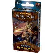 戰鎚:入侵 希望的虧蝕 擴充  WHI LCG: The Eclipse of Hope (TC ver.) (FFG)