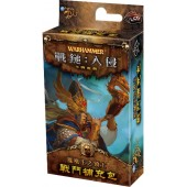 戰鎚:入侵 鳳凰王之領土 擴充  WHI LCG:Realm of the Phoenix King (TC ver.) (FFG)