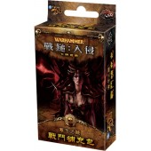 戰鎚:入侵 寒冬之城 擴充  WHI LCG:City of Winter (TC ver.) (FFG)