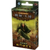 戰鎚:入侵  鼠疫威脅  擴充  WHI LCG:The Skavenblight Threat (TC ver.) (FFG)
