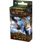 戰鎚:入侵 狂熱者之路 擴充  WHI LCG:Path of the Zealot (TC ver.) (FFG)
