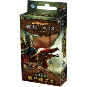 戰鎚:入侵 尖牙利爪 擴充  WHI LCG:Tooth and Claw (TC ver.) (FFG)