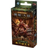 戰鎚:入侵 次元石編年史 擴充  WHI LCG:The Warpstone Chronicles (TC ver.) (FFG)