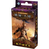 戰鎚:入侵 盛風之器 擴充  WHI LCG:Vessel of the Winds (TC ver.) (FFG)