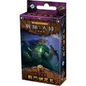 戰鎚:入侵 末日凶兆 擴充  WHI LCG:Portent of Doom (TC ver.) (FFG)