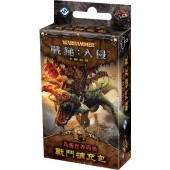 戰鎚:入侵 為舊世界而戰 擴充  WHI LCG: Battle for the Old World (TC ver.) (FFG)