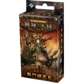 戰鎚:入侵 毀滅大軍 擴充  WHI LCG: The Ruinous Hordes (TC ver.) (FFG)
