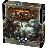 戰鎚:入侵 亡者的行軍 擴充  WHI LCG - March of the Damned (TC ver.) (FFG)