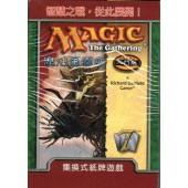 魔法風雲會 (萬智牌) 第七版 盒裝