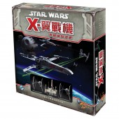 Star Wars: X-翼戰機 核心裝  Star Wars: X-Wing (TC ver.) (FFG)