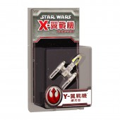Star Wars: X-翼戰機 Y-翼戰機 擴充包  Star Wars: X-Wing – Y-Wing (TC ver.) (FFG)