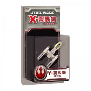 Star Wars: X-翼戰機 Y-翼戰機 擴充包  Star Wars: X-Wing – Y-Wing (TC ver.) (FFG)