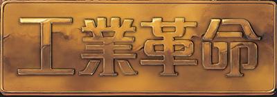 Brass_logo400