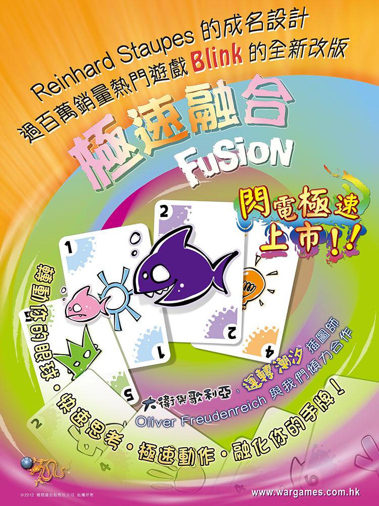 Fusion_750
