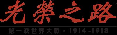 POG_logo400