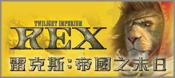 REX_175