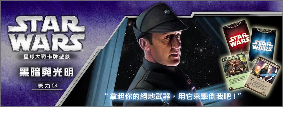 SWC15_Banner