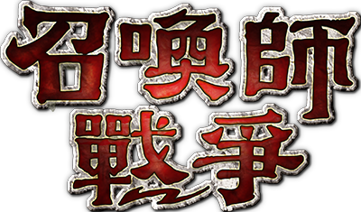 Summoner Wars_logo400