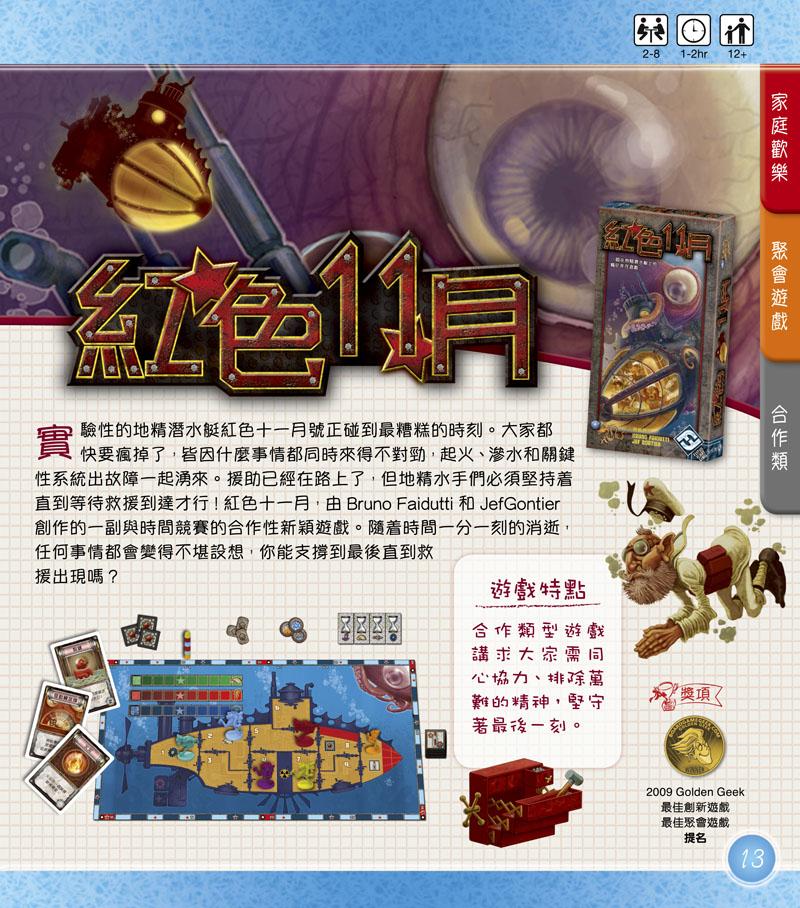 catalog_AW13