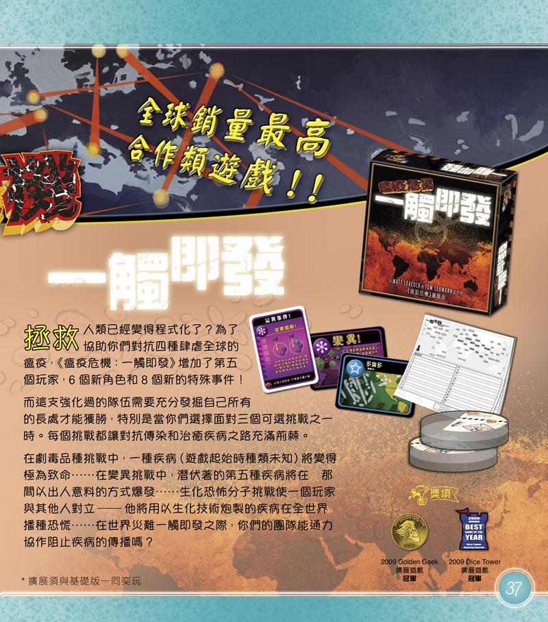 catalog_AW37