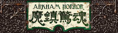 AH_logo400