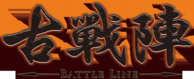 Battleline_logo400