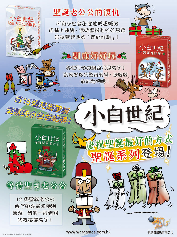 Christmas-Series_600X800-01