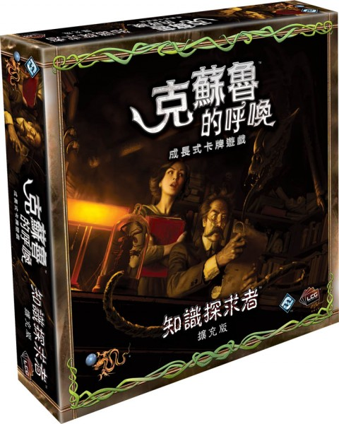 CoC_Order of the Silver Twilight_BOX4