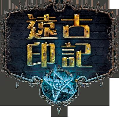 ElderSign_logo400