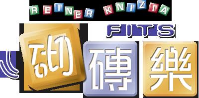 FITS_logo400