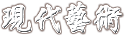 ModernArt_logo400