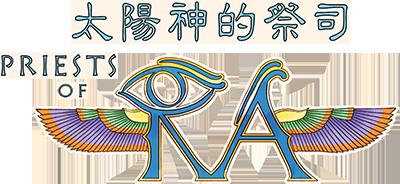 PriestsOfRa_logo400